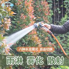 朗祺浇x0喷头园艺花29浇菜水管喷水洒多功能洗车水枪浇花水枪