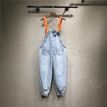 欧洲站x02021春29韩款减龄吊带裤宽松束脚裤九分裤