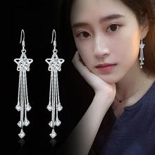 耳环女x0国气质长式29925纯银流苏防过敏耳坠水晶个性百搭耳钉