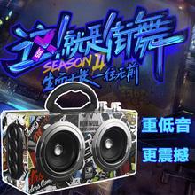 bbox0街舞专用音29eaking嘻哈户外街头跳舞广场舞说唱rapper带麦