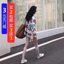 [x029]半透明白色中筒袜ins薄