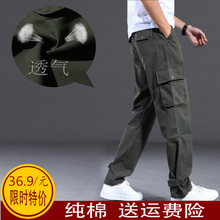 。干活x0的衣服农民29地上班建筑裤子男套装秋冬耐脏工作服耐