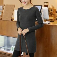 打底衫x0春装中长式29身新式显瘦韩款百搭t恤女士秋冬季上衣T