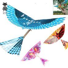 鲁班鸟x0皮筋动力飞29玩具鸟儿户外飞鸟宝宝地摊新奇新式