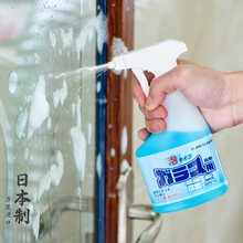 日本进x0浴室淋浴房29水清洁剂家用擦汽车窗户强力去污除垢液