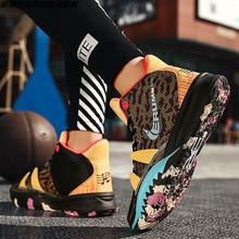 欧文7x0响声球鞋129斯17库里7威少2摩擦有声音欧文6篮球鞋男女