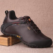 春秋运x0鞋男鞋真皮29溪鞋透气防滑户外徒步登山鞋越野男女鞋