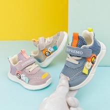儿童女宝宝鞋子软底透x07网鞋男婴29鞋0-1-2岁机能鞋春夏季