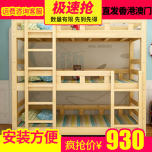 宝宝双x3(小)学生宿舍xw园托管班三层床午休木床宿舍成的高低床