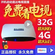 8核3x6G 蓝光36l云 家用高清无线wifi (小)米你网络电视猫机顶盒