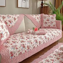 沙发垫四季通用田x95全棉布艺9w坐垫子简约夏季皮套罩靠背巾