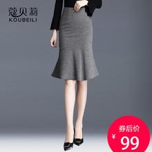 鱼尾裙x9身裙女秋冬9w裙显瘦新式中裙ins超火的不规则裙子