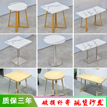 咖啡厅x9椅组合奶茶9w(小)吃甜品店汉堡店快餐店餐饮(小)圆方桌