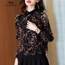 韩款衬衫女镂空韩范气质设计感(小)众x913冬式雪9w搭衬衣上衣