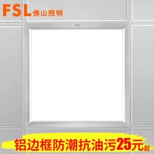 佛山照x9LED集成9w300*300嵌入式铝扣面板灯厨房卫生间平板灯