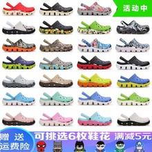凉鞋洞x9鞋男夏季外9w拖鞋防滑软底潮ins韩款女花园鞋