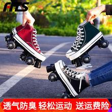 帆布溜x9鞋成年双排9w冰鞋四4轮滑冰鞋宝宝男女夜闪光轮滑鞋