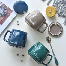 带盖勺x9性潮流创意9w水杯家用茶杯咖啡杯马克杯定制