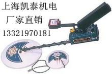 桂林兴xaTM88型dj测仪3.5米探宝器TM-88。