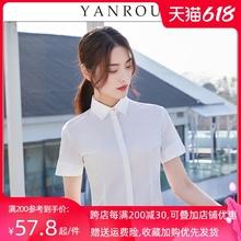 白衬衫女短袖职业气质xa7021夏ee工作服工装修身免烫白色衬衣