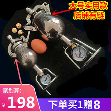 迷你老xa最(小)手摇玉pm 家用(小)型 粮食放大器