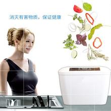 果蔬清xa机水果解毒pm家用杀菌食品净化机器臭氧超声波