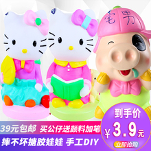 宝宝DxaY地摊玩具mf 非石膏娃娃涂色白胚非陶瓷搪胶彩绘存钱罐