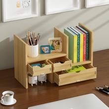 简约学xc宿舍桌面书pw宝宝办公室书桌上伸缩简易(小)型置物架子