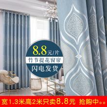 加厚简xc现代遮光大ll布落地窗客厅卧室北欧隔热网红新式成品