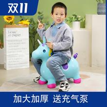 带音乐xc绘独角兽充ll宝宝坐骑加厚环保摇摇五彩马