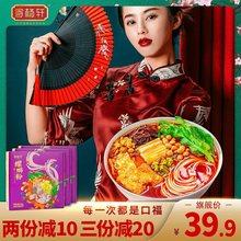 寄杨轩xc州正宗包邮llgx3盒螺丝粉螺狮粉酸辣粉米线方便