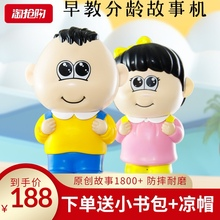 (小)布叮xc教机智伴机ll童敏感期分龄(小)布丁早教机0-6岁