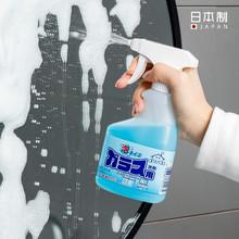 日本进xcROCKEll剂泡沫喷雾玻璃清洗剂清洁液