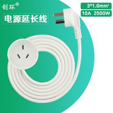 三孔电xc延长线三插ll座排插加长线三芯插头插座洗衣机插线板