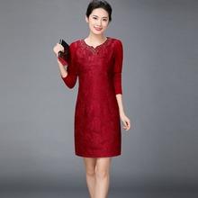 喜婆婆妈妈xc加婚礼服品ll-60岁中年高贵高档洋气蕾丝连衣裙秋
