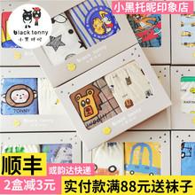 (小)黑托xc宝宝内裤男ll四角裤纯棉三角裤(小)黑托尼莫代尔棉短裤