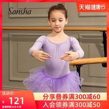 Sanxcha 法国ll袖TUTU裙式宝宝体服芭蕾练功表演比赛裙