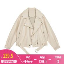 【9折xcVEGA llNG机车皮衣女春装西装领BF风帅气pu皮夹克短外套