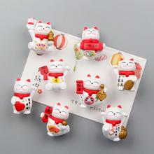 家居萌xc装饰品吉祥ll本招财猫磁力贴创意磁铁一套8个