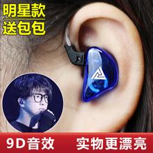 星耀款重低音手机耳机挂耳款耳xc11游戏耳ll为oppo苹果包邮