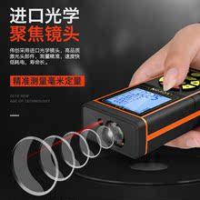 房屋面xc测量仪器多ll方收方仪测室内激光量房器高精度