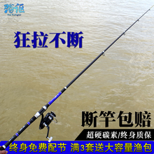 抛竿海xc套装全套特ll素远投竿海钓竿 超硬钓鱼竿甩杆渔具