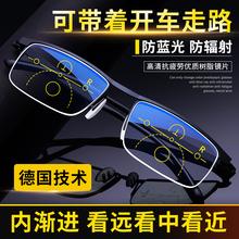 智能变xc老花镜男远ll高清渐进多焦点自动调节度数老的远视镜