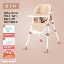 202xc吃饭宝宝餐ll辅食喂饭宝宝家用椅子婴儿新式餐车座椅食(小)