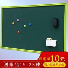 磁性黑xc墙贴办公书ll贴加厚自粘家用宝宝涂鸦黑板墙贴可擦写教学黑板墙磁性贴可移