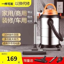 吸尘器xc吸力家用桶ll吸水机可清洗(小)吸尘机美缝电动干湿两用