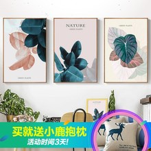 壁纸印花三联画走廊xc6架相片木ll式壁画底料水果炫彩