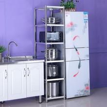 不锈钢厨房置物架家用货架