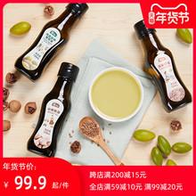 星圃宝xc辅食油组合lm亚麻籽油婴儿食用(小)瓶家用榄橄油