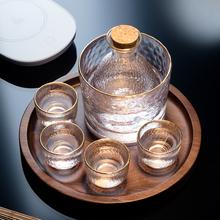 日式玻xc创意白酒酒lm家用(小)号子分酒器酒壶清果酒梅